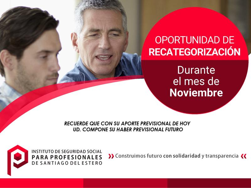 recategorizacion-noviembre-isspse